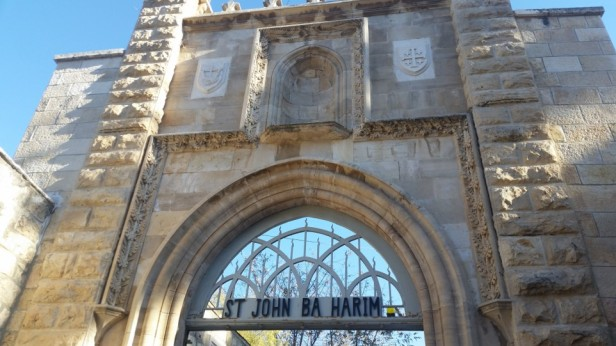 The entrance to St. John Baharim