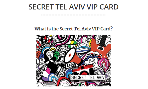 Screenshot from Secret Tel Aviv official website