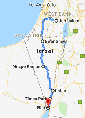 Southern Israel Itinerary