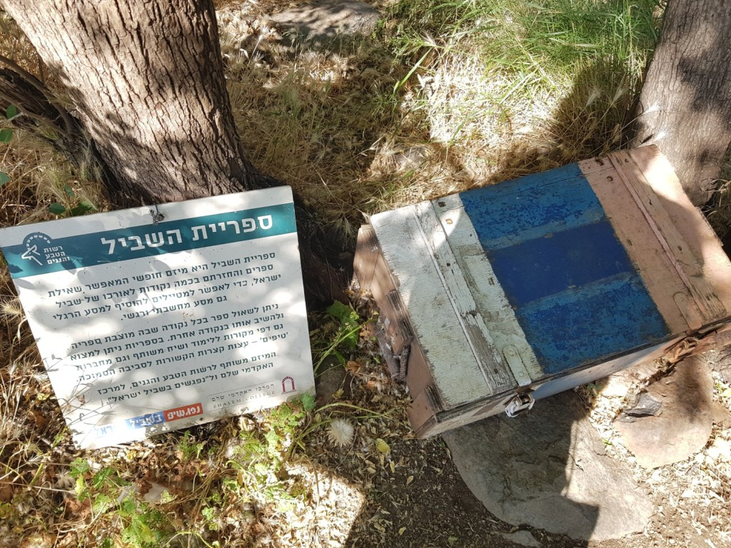 The Trail Library on Israel National Trail