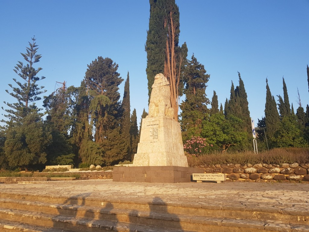The Roaring Lion Monument at Kfar Giladi