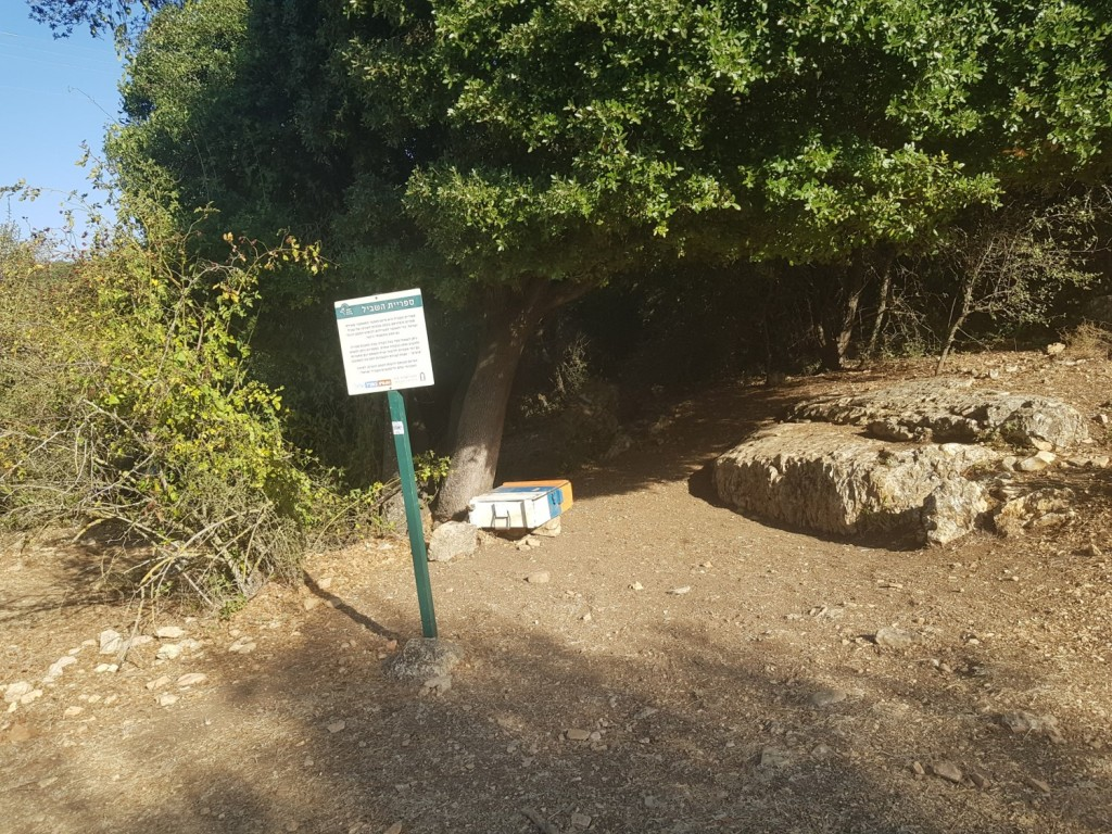 Trail Library on the Israel National Trail