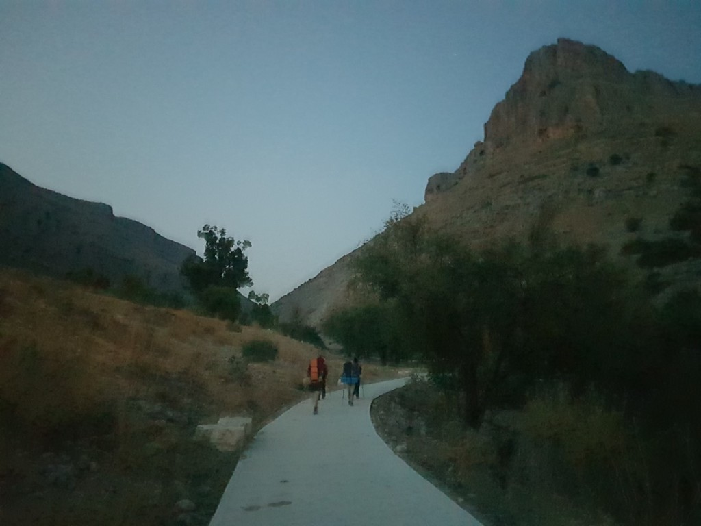 Arbel Mountain National Park at twilight
